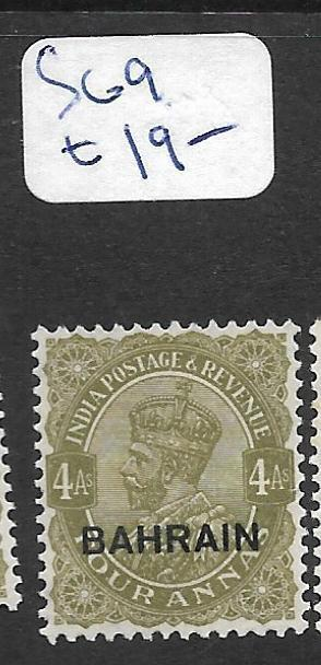 BAHRAIN (P0902B) KGV ON INDIA  4A  SG 9   MOG