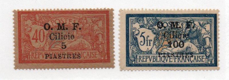 Cilicia - Sc# 124d & 127c MH/ 1mm spacing / Lot 0818030
