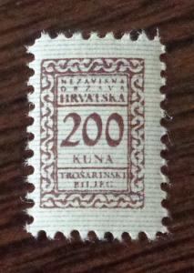 WWII CROATIA-NAZI ERA-NDH-LUXURY TAX-REVENUE STAMP! yugoslavia kroatien M11