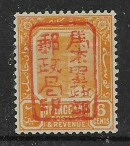 MALAYA-JAP.OCC. SGJ103a 1942 TRENGGANU 6c ORANGE RED OVPT MTD MINT