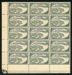 Japanese Occupation of Brunei SGJ7 6c Greenish Grey U/M Block of Fifteen