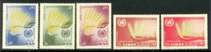 LEBANON 1963 FAO Freedom From Hunger Airmail Set Sc C367-C371 MNH