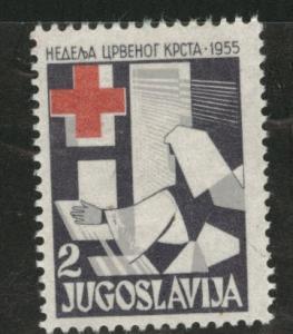 Yugoslavia Scott RA14 MH* Postal Tax stamp