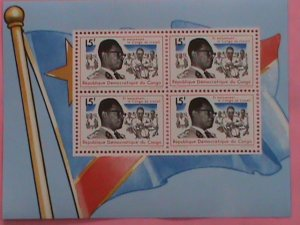 CONGO STAMP- DEMOCRATIC CONGO-MNH STAMP SHEET -RARE  VERY RARE AND HARD TO FIND.