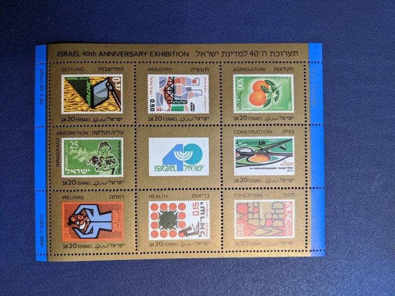 Israel 989 XFNH, CV $3