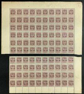 ICELAND #58, 40aur I GILDI Sheet of 100 in 2 parts, NH, VF, signed Pollak