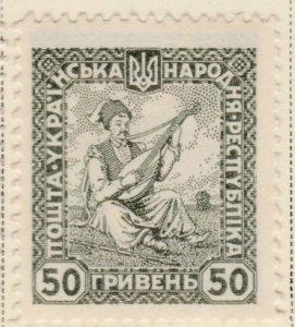 UKRAINE 1919 50g Very Fine MH* A8P16F37