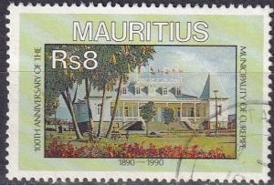 Mauritius #728  F-VF Used CV $6.50  (A19890)