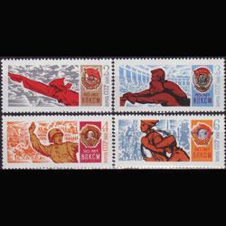 RUSSIA 1968 - Scott# 3501-4 Youth League 2-6k LH