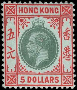Hong Kong Scott 123a Gibbons 115b Mint Stamp