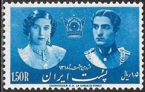 Iran 875 Unused Hinged - Hinge Remnant - Crown Prince & Princess Fawziya