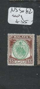 MALAYA NEGRI SEMBILAN (P0810B) $5.00 ARMS SG 62  MOG