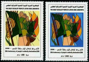 HERRICKSTAMP LIBYA Sc.# 1693-94 Elusive Recent Issue