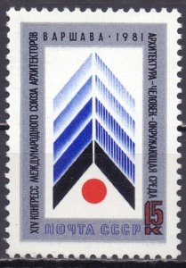 Soviet Union. 1981. 5116. Union of Architects. MNH.