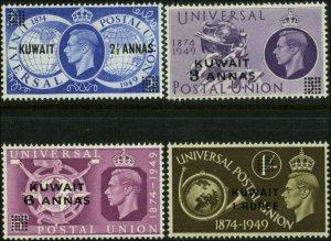 Kuwait Scott #89 - #92 Complete Set of 4 Mint Never Hinged