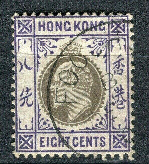 HONG KONG; Foochow Treaty Port Cancel on Ed VII 2c. value,