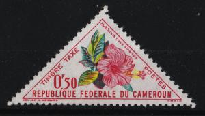 Cameroon 1963 Postage Due Stamps / flowers 50c (1/16) USED