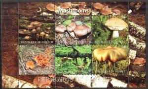 Djibouti 2011 Mushrooms (5) MNH Cinderella !