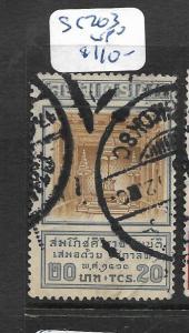 THAILAND (P1506B)  THRONE 20 TICALS SC 203  VFU