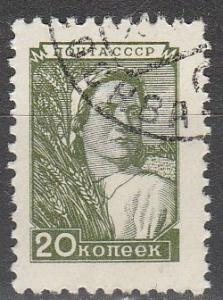 Russia #1344 F-VF  (S6946)