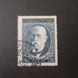 Czech Sc 277 FU