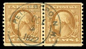 USA 495 Used Pair