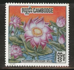 Cambodia Scott 231 MH*  Flower stamp
