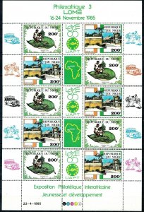[I2246] Niger 1985 good set of stamps Gutter pairs VF MNH (X5) $36
