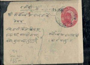 NEPAL COVER (P0806B) 12P PSE+RHINO 12P BL OF 4   COVER