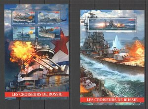 XZ0008 2017 IVORY COAST MILITARY SHIPS CRUISERS OF THE RUSSIAN NAVY 1KB+1BL MNH