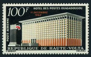 Burkina Faso C7,MNH.Michel 114. Post Office,Ouagadougou,1962.