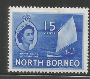 NORTH BORNEO, 268, H, SANDAKAN