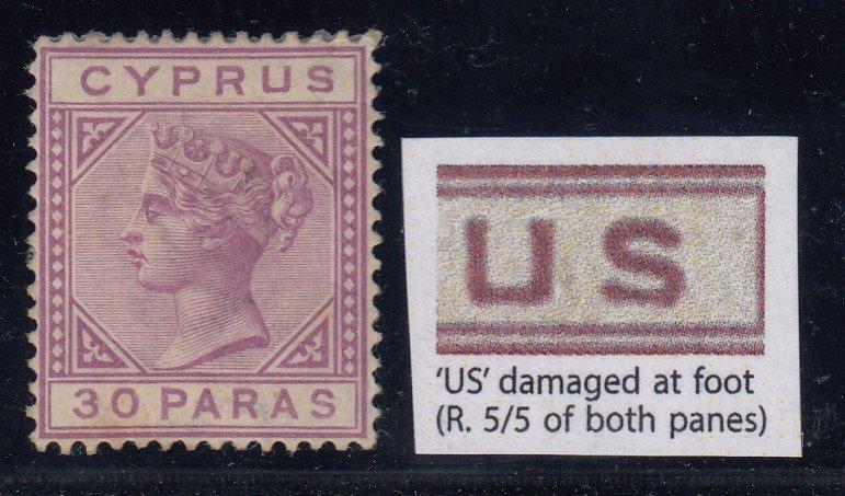 Cyprus, SG 17b, MHR (adhesion on gum) US Damaged at Foot variety