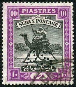 Sudan SGA25 10p Black and Mauve perf AS fine used Cat 275 pounds