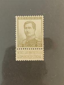 Belgium 1912 / 1912-20 centimes Pallens-OBP / COB 112a