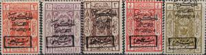 Saudi Arabia 1925 SC L135-L139 Mint Set SCV $800.00