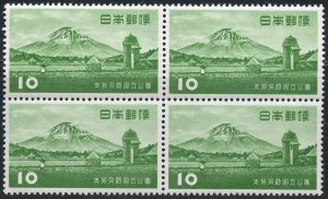 Japan Scott 582 MVFNHOG - Mt. Yotei Block of 4 - SCV $24.00