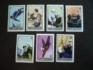Stamps - Cuba - Scott#1607-1613 - MNH Set of 7 Stamps