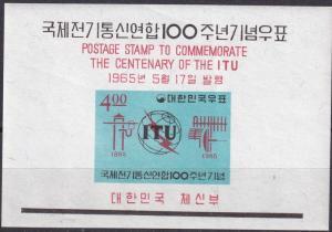 Korea #472a   MNH CV $3.50 (A18169)