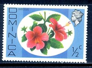 Dominica 454 mint hinged SCV $ 0.20 (RS)