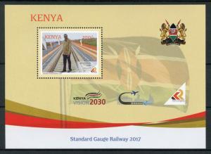 Kenya 2017 Nairobi-Mombasa Standard Gauge Railway SS, MNH