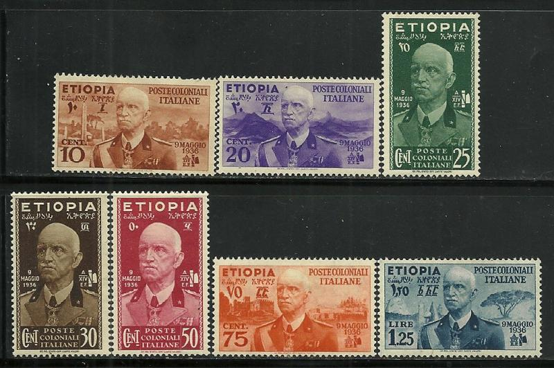 Ethiopia # N1-7, Mint Hinge Remain
