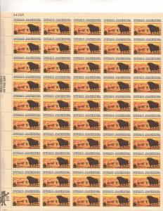 US 1504 - 8¢ Rural America Issue Unused