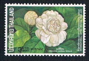 Thailand 709 MLH Jasmin 1974 (BP25413)