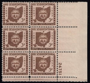 US STAMP #1018 – 1953 3¢ Ohio Statehood  PL# MNH BLK OF 6