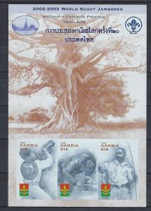 2002 Gambia World Scout Jamboree Thailand m/s 3 IMPERF