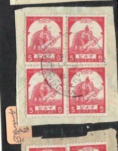 BURMA JAPANESE OCCUPATION  (P1506B)  5 S   ELEPHANT EXPER PO SON BL 4 PIECE VFU