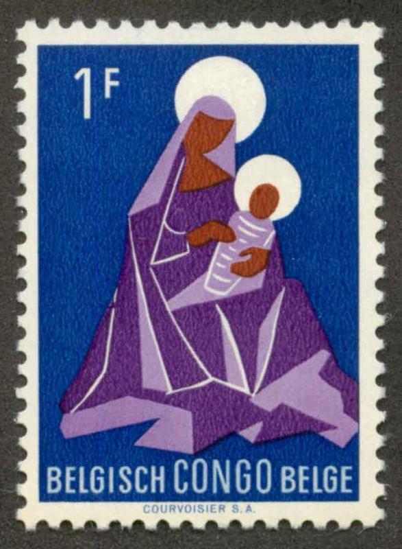 Belgian Congo 319 Mint VF LH