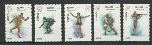 Belarus 1994 Olympic Games - Lillehammer 5 MNH Stamps