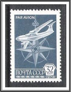 Russia #C121 Airmail MNH